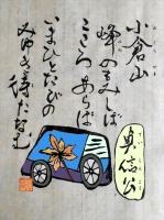 SA026zaRU=貞信公_R