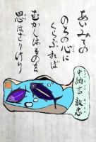 SA043RU中納言敦忠_R