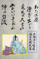 076法性寺入道前関白太政大臣_R