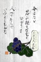 SA063RU=左京大夫道雅_R