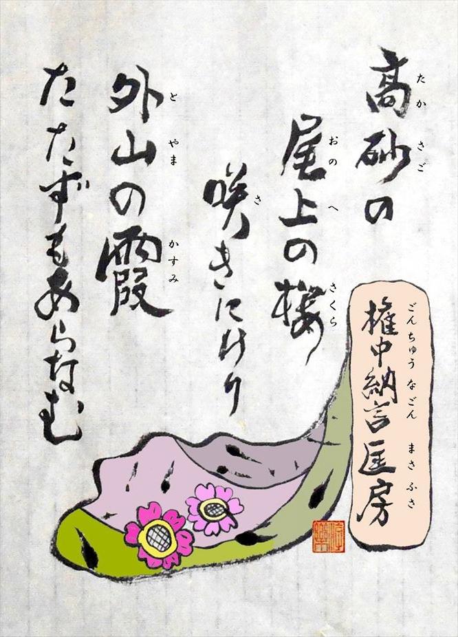 20161027194856f59.jpg