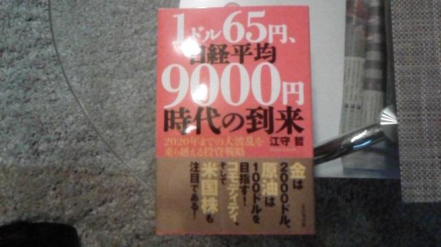 161101_164658.jpg