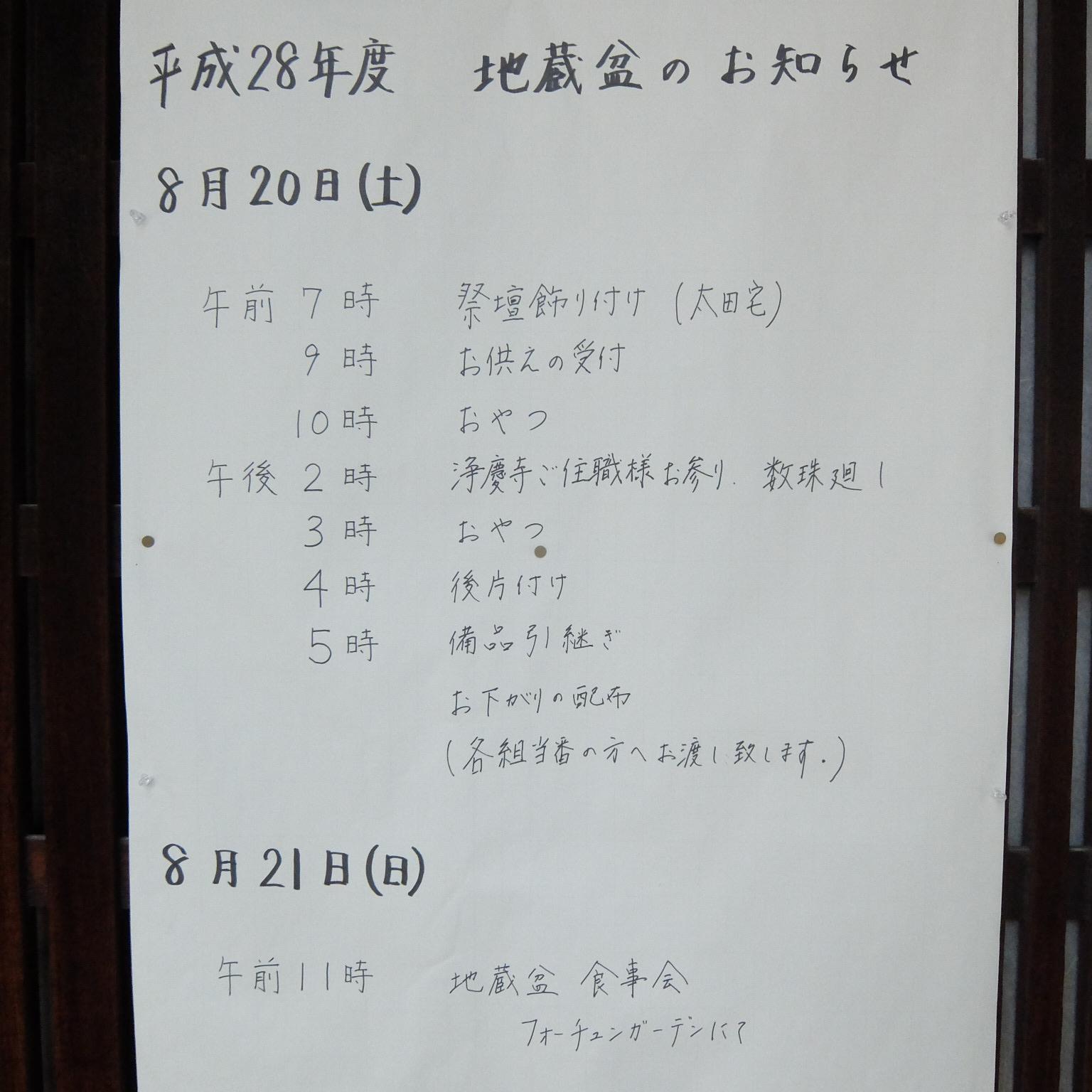 16081701.jpg