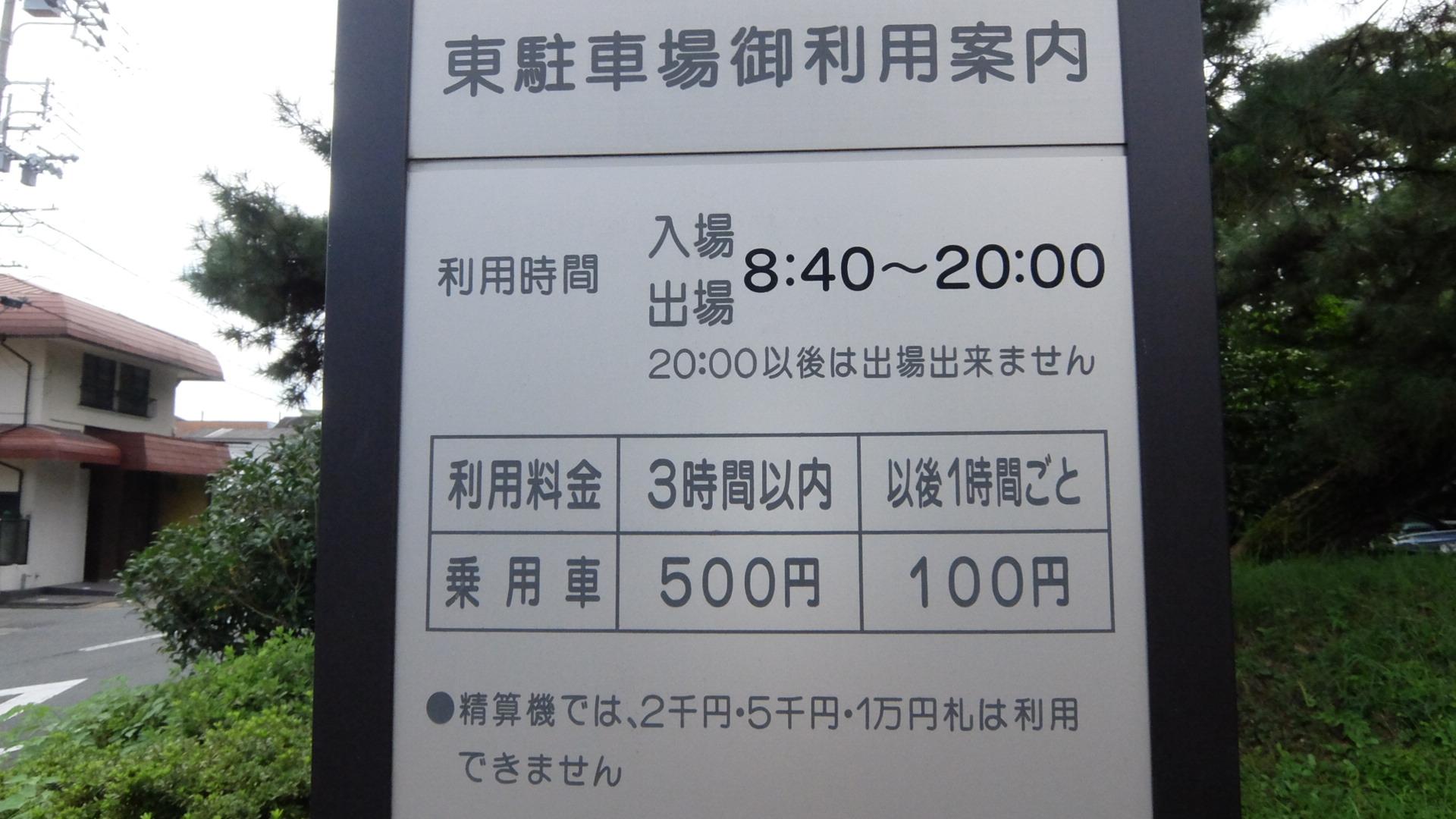 16092709.jpg