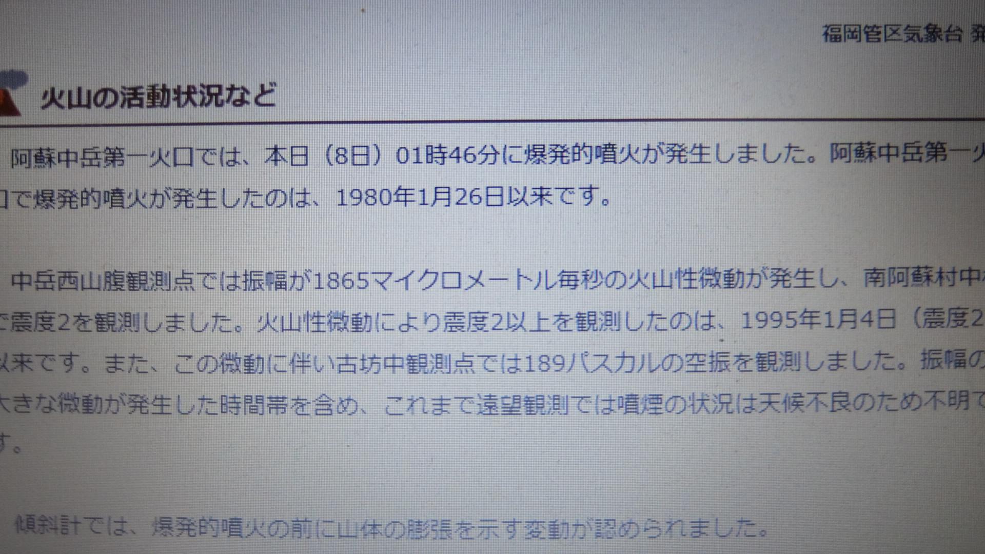 16100818.jpg