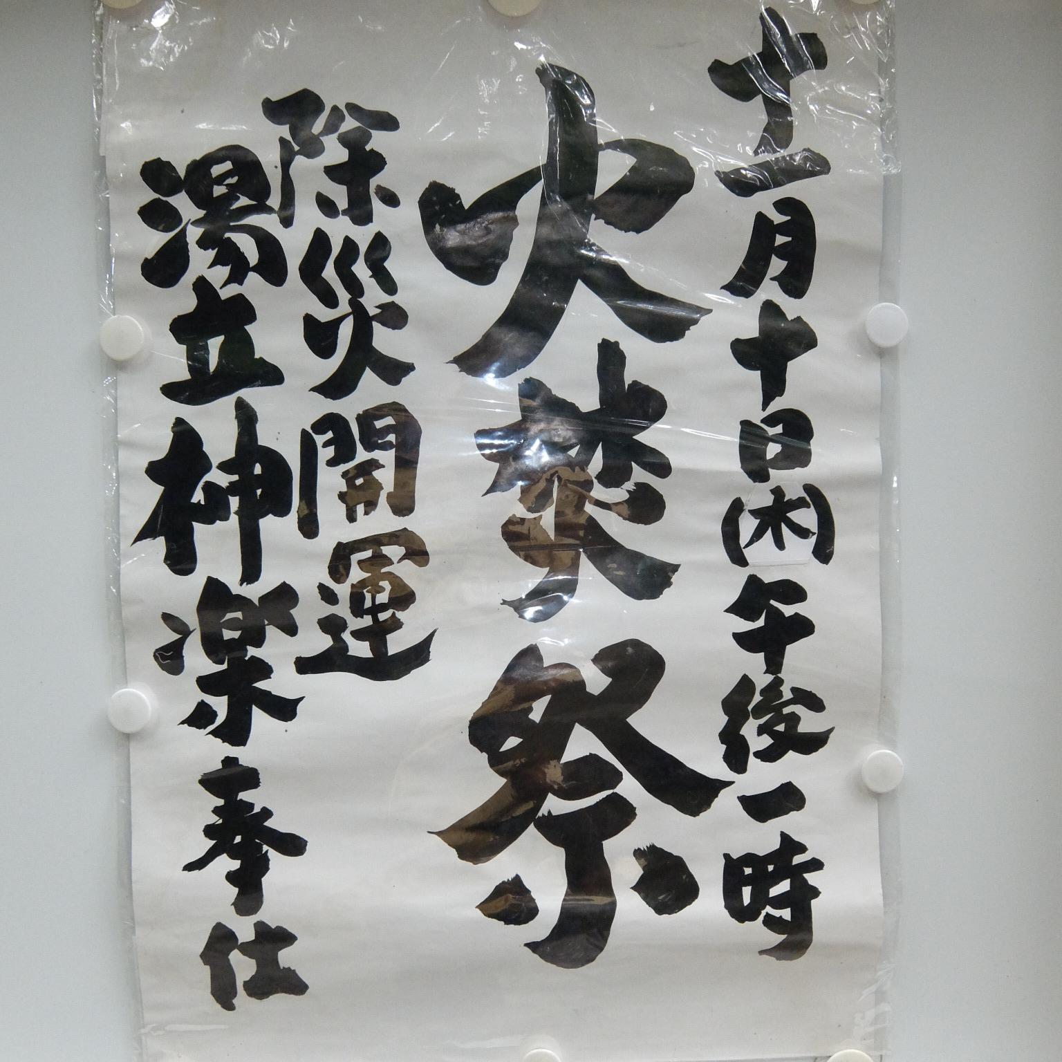 16101109.jpg