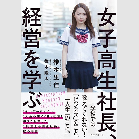 fc2blog_2016102506030582d.jpeg
