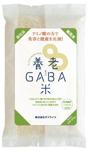 ギフライスGABA米賞品写真