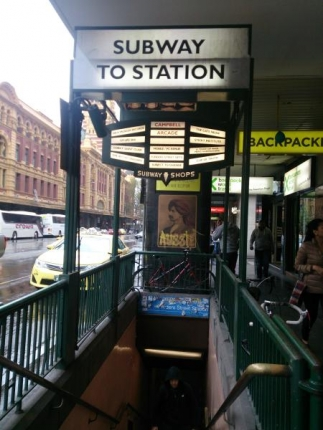 地下鉄の入り口
