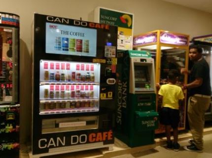 日本の自販機3