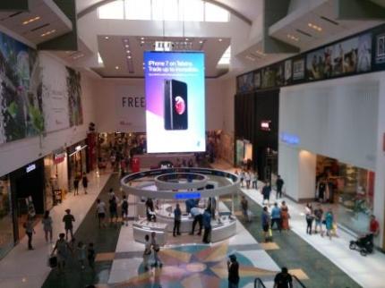 Chermside shopping centre
