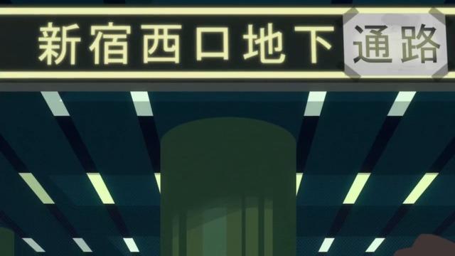 17 新宿駅西口地下通路