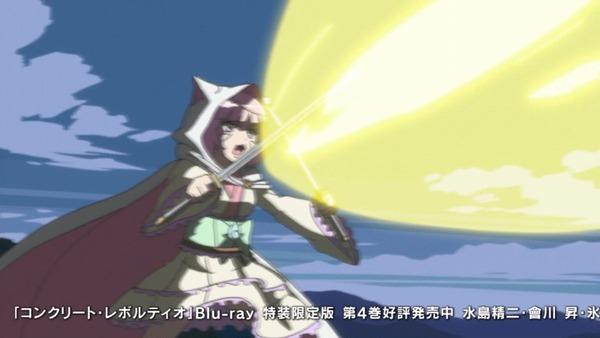 19 影胡摩 剣士ビーム