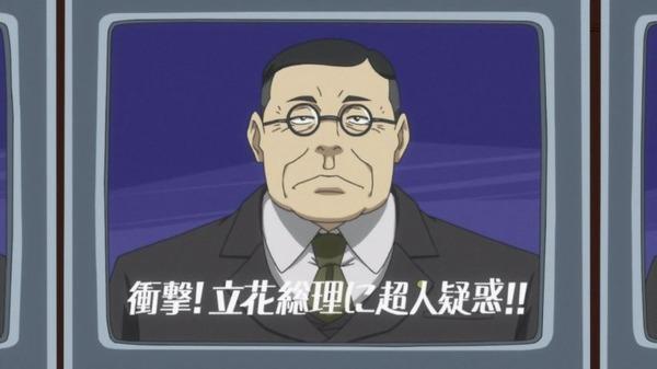 19 立花 報道画面