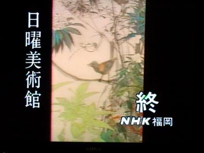 nichibi_07