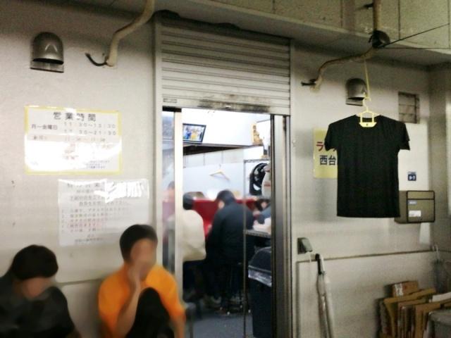 ラーメン二郎 西台駅前店 (3)
