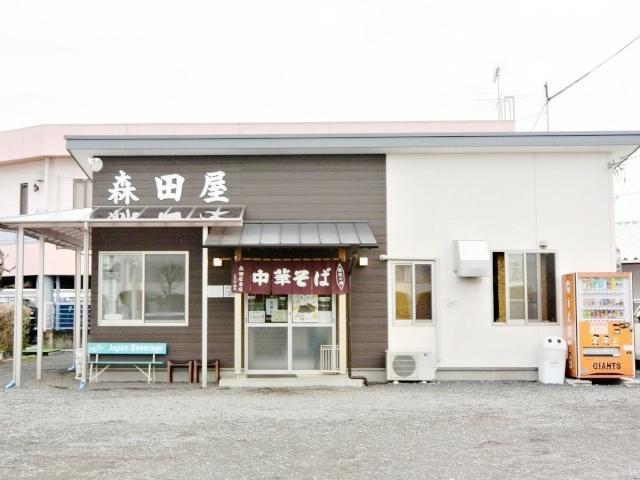森田屋 東店 (3)