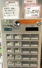 豚骨ラーメン 新井商店 (4)