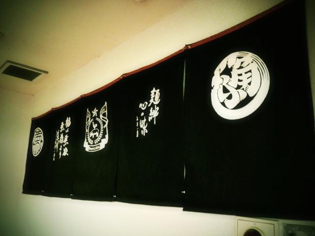 大勝軒満帆 行田店 (8)