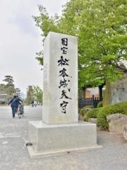 50 松本城 (1)