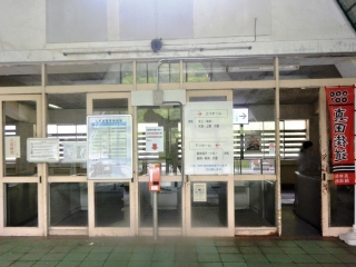 土合駅 (5)