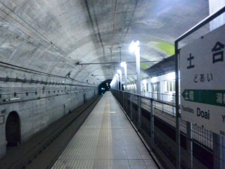 土合駅 (16)