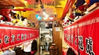 ラーメン凪 大宮店 (2)