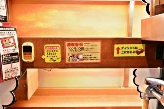 ラーメン凪 大宮店 (5)