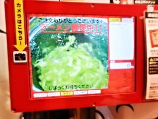 ラーメン凪 大宮店 (6)