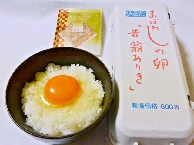 東松山 篠原養鶏場 (1)