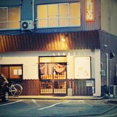 串焼 和 忍城店 (16)