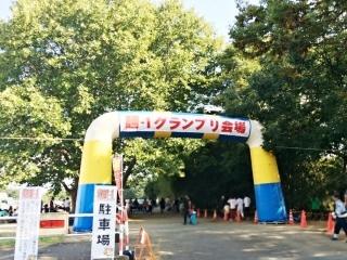 麺1グランプリ (1)