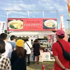 麺1グランプリ (4)