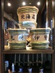 麺場 田所商店 熊谷銀座店 (4)