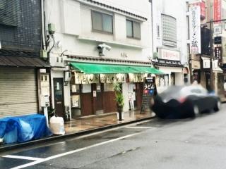 おにやんま 新橋店 (1)