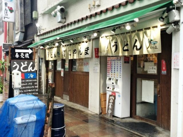 おにやんま 新橋店 (2)