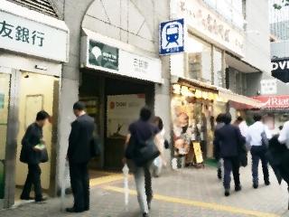 中華そば むらさき山 (1)
