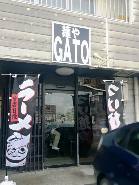 麺や GATO (1)