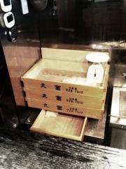 麺や GATO (3)