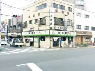 永福町大勝軒 (3)