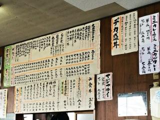手打ちうどん 山崎屋食堂 (5)