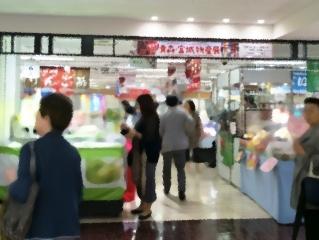 長尾中華そば・青森宮城物産展 (3)