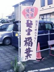ITS SHOWTIME!! 番外~真庵~ (1)