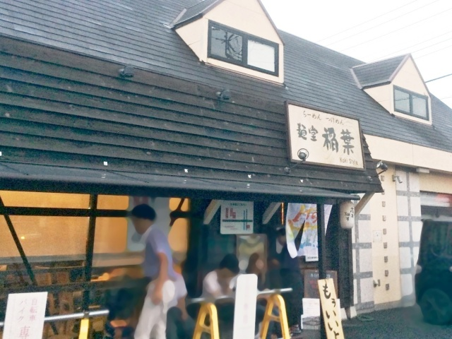 ITS SHOWTIME!! 番外~真庵~ (2)