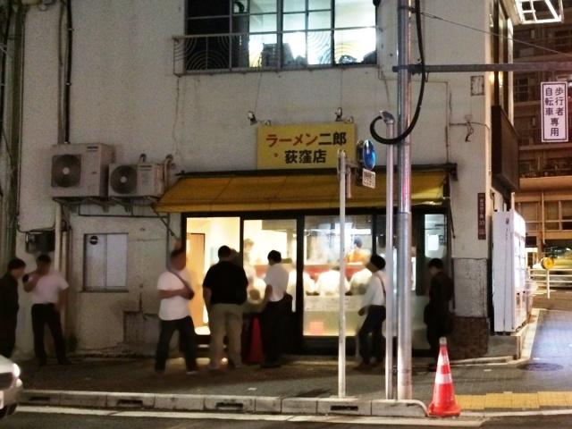 ラーメン二郎 荻窪店 (3)