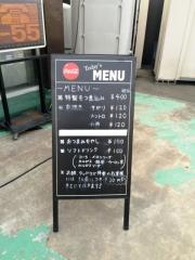 もつ煮や三島 行田店 (3)