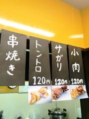 もつ煮や三島 行田店 (6)