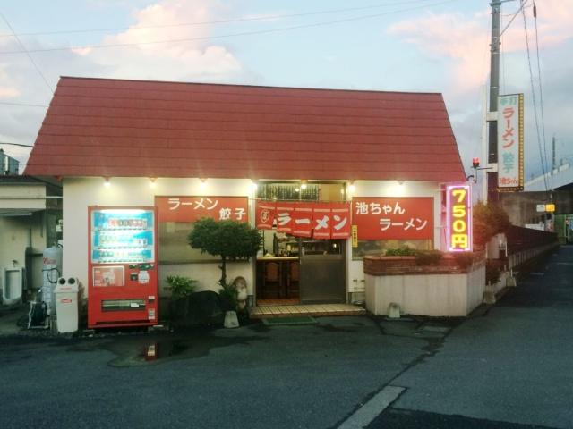 池ちゃんラーメン (8)