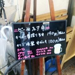 博多長浜らーめん 楓神 (2)