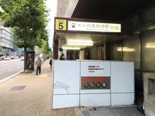 麺匠 たか松 (1)